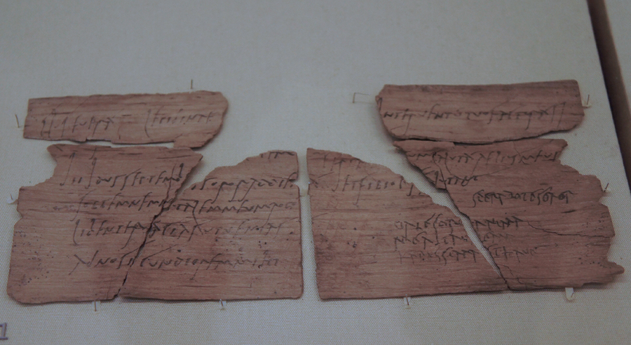 The Vindolanda Tablets: Life on the Roman Frontier